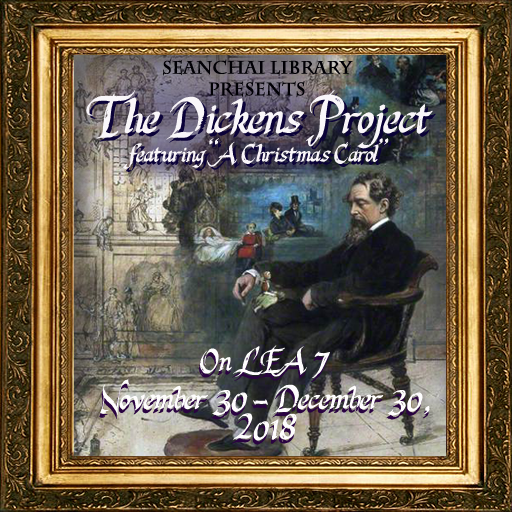 2018 Dickens Poster